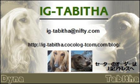 Igtabitha_2